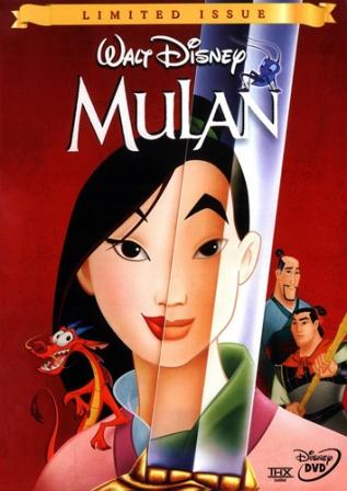 matchmaker from mulan. The Matchmaker (voice)