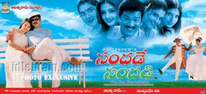 Sandade Sandadi 2002 Telugu Movie Watch Online
